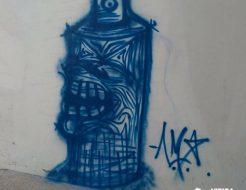 Galeria de Fotos - Vandalismo na Vila de Vieira do Minho