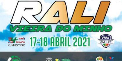 Rally de Vieira do Minho