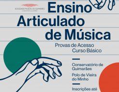 Galeria de Fotos - Provas de acesso ao ensino articulado de música